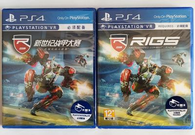 PS4 VR 遊戲 新世紀戰甲大賽 機械化戰鬥聯盟 中文