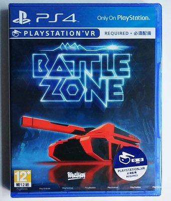PS4 VR遊戲 戰爭地帶 戰區 坦克大戰 Battlezone中文英文