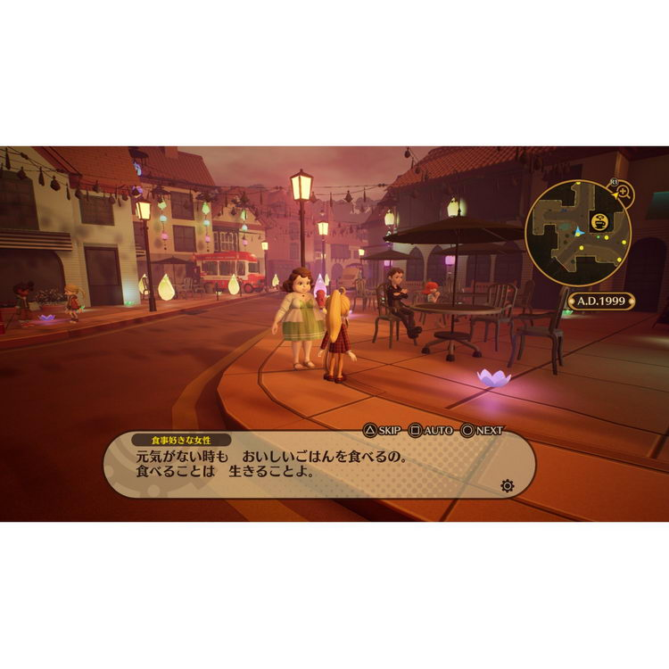 PS4遊戲 命運連結連動 命運聯動 Destiny Connect 中文