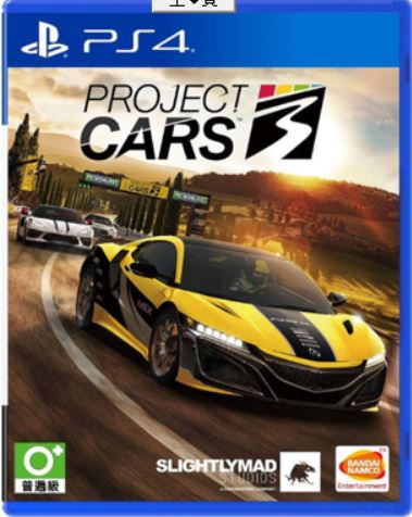 PS4遊戲 賽車計劃3 Project CARS 3 中文