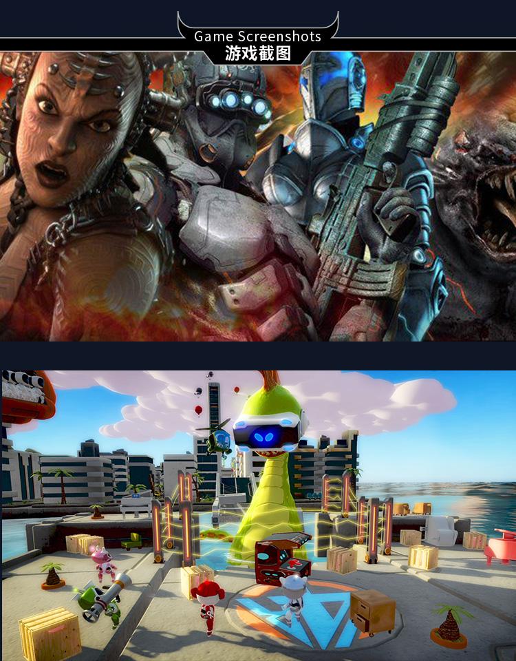 PSVR PS4 遊戲 VR遊戲體驗 PS VR DEMO DISC 7合1