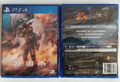 PS4遊戲 基因雨 風塔 Gene Rain 中文 射擊類
