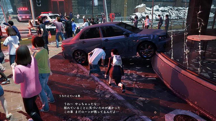 PS4遊戲 絕體絕命都市4 Plus 夏日回憶 中文 求生類