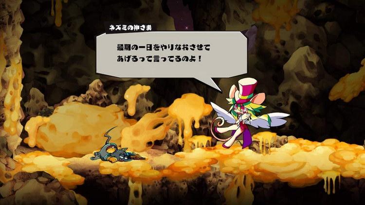 PS4遊戲 狂鼠之死 瘋狂老鼠 MAD RAT DEAD 中文 節奏動作