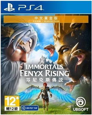 PS4 渡神紀 芬尼克斯傳說 度神記  Immortals Fenyx Rising
