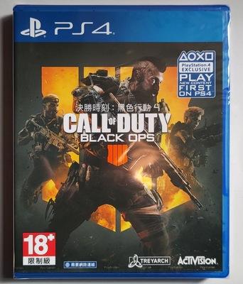 PS4 使命召喚15 黑色行動4 Call of Duty BLACK OPS 中文必須聯網