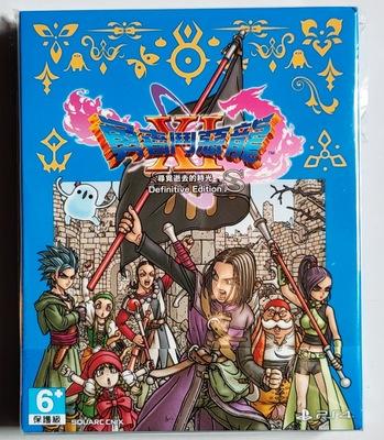 PS4 勇者鬥惡龍11S Dragon Quest XI DQ11S 中文11區