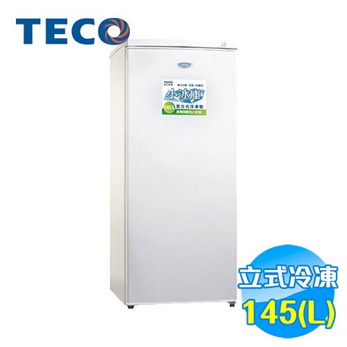東元 TECO 145公升單門直立式冷凍櫃 RL145SW
