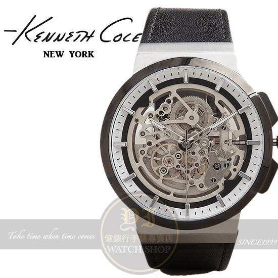 Kenneth Cole國際品牌極品紳士鏤空機械腕錶KC10022314公司貨/設計師/禮物/精品