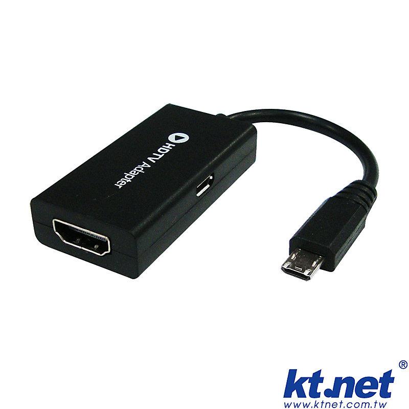 【迪特軍3C】Samsung S3/S4 手機 轉 MHL 影音傳輸線線 10CM-黑 易攜帶 高相容性 支援 1080P FULLHD