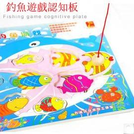 磁性釣魚遊戲拼板 寶寶玩具1-3歲 認知動手益智玩具-7701005