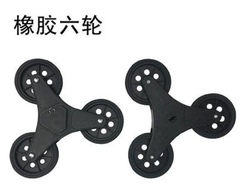 【購物車輪子-普通六輪/橡膠六輪-2個/組】購物車輪靜音發泡輪爬樓水晶輪橡膠輪-726002