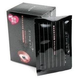 【黑珍珠面膜貼-10片/盒-1盒/組】臺灣正品 我的美麗日記 黑珍珠面膜貼 保濕補水美白滋潤 10片/盒-7721002