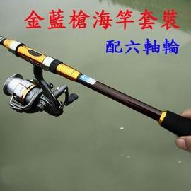 【金藍槍海竿套裝-2.4米+六軸輪(5000型)-收長69cm-5節-1套/組】碳素海竿2.1~3.6米漁具遠投釣魚竿拋竿海杆套裝-76036