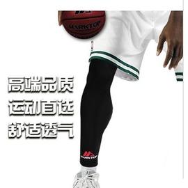 【運動護具-護腿-強力護腿-單只/包-2包/組】籃球護膝 加長護小腿 籃球護腿褲襪男女運動護具騎行護膝-56041