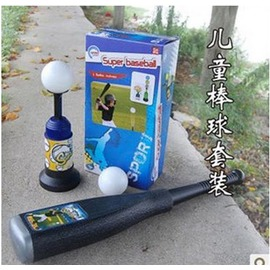 【兒童棒球套裝-塑膠棒球組-4件/套-1套/組】安全棒球組,塑膠棒球棒(長54cm)、2個棒球(直徑5.0cm),自動發球器(21cm)-56005
