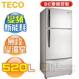 [可以買] TECO 東元 520公升 變頻新能耗 三門冰箱 ( R5262VXH / R5262VXK )