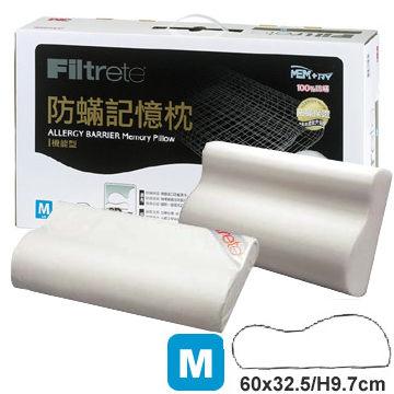 3M Filtrete 防蹣記憶枕-機能型(M)