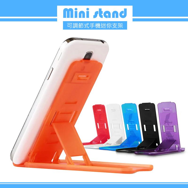 Mini stand 可調節式手機迷你支架/SAMSUNG S2/S3/S4/S5/S6/S6 edge/大奇機/小奇機/S7390/Alpha/J/G7200/i9060/G7102 /NOTE 2..