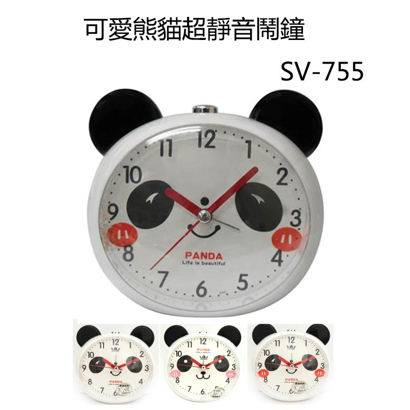 小玩子 無敵王 溫馨 熊貓 超靜音 鬧鐘 貪睡 數字 可愛 小夜燈 簡單 SV-755