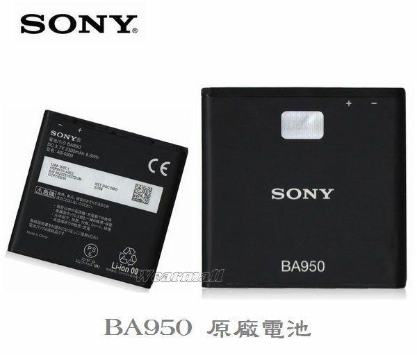 【免運費】Sony BA950 BA-950【原廠電池】 Xperia ZR C5502 AB-0300