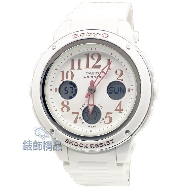 【錶飾精品】現貨CASIO卡西歐BABY-G三眼液晶顯示 BGA-150EF-7B 潔淨白 全新原廠正品 情人生日禮物