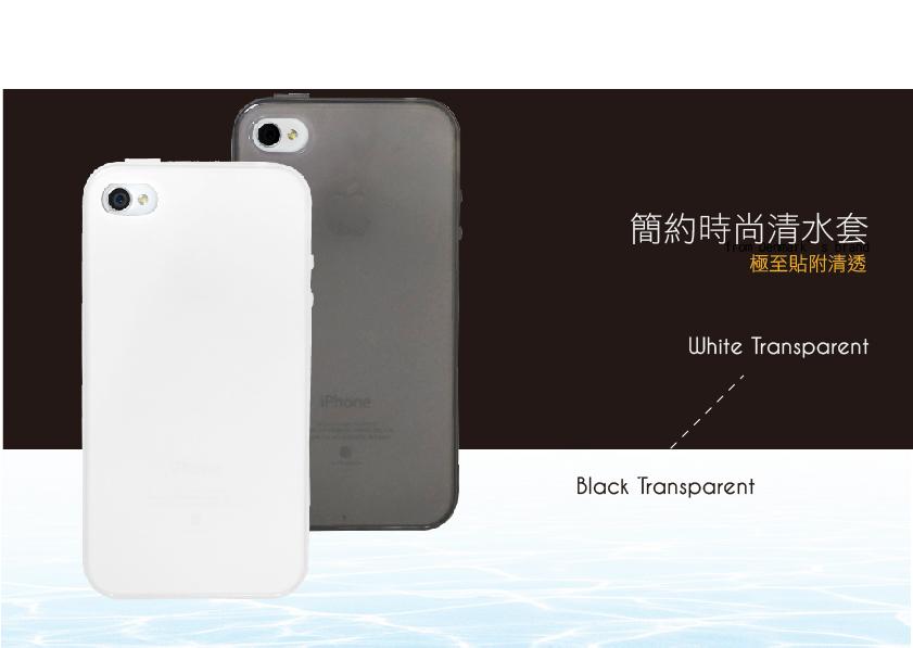 Sharp夏普 Z2 5.5 清水套 果凍套 保護套 軟殼 手機背蓋