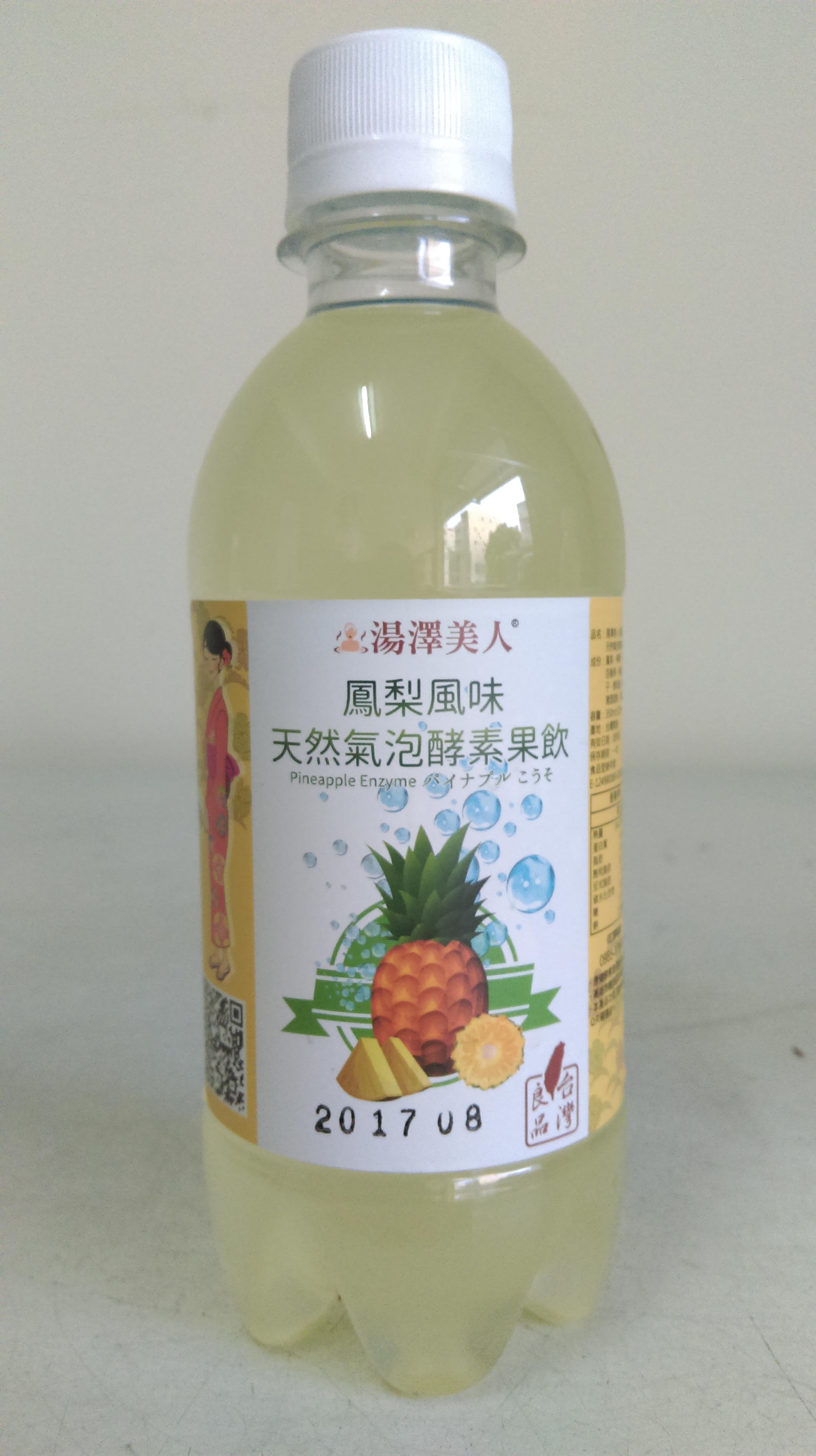 鳳梨酵素天然?泡果飲