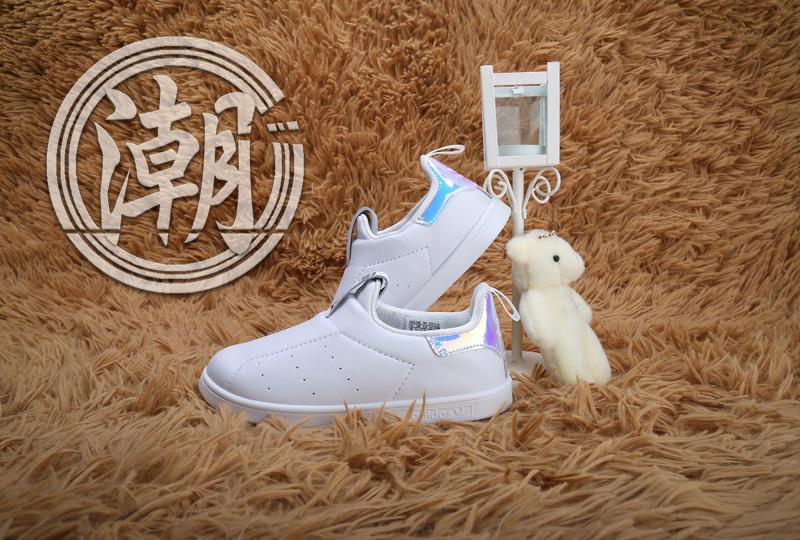 Adidas Stan Smith經典愛迪達史密斯系列 童鞋 雷射 大童鞋 漸變 學步 透氣 經典 百搭【T0074】潮