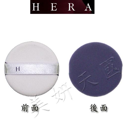韓國原裝 ~HERA 氣墊粉餅粉撲 『 Air Cushion 專用粉撲 』一枚 /雪花秀 / HERA / ESPOIR / VERITE 都可使用