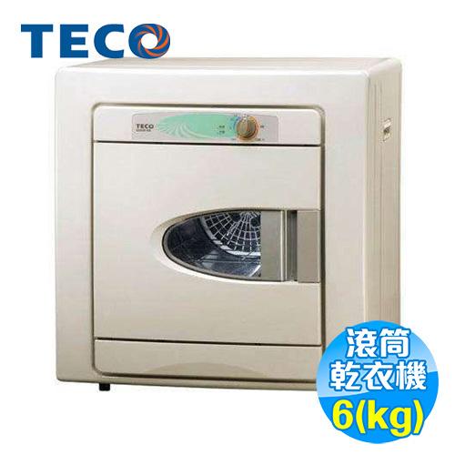 東元 TECO 6公斤 乾衣機 QD6581NA/QD6581-NA