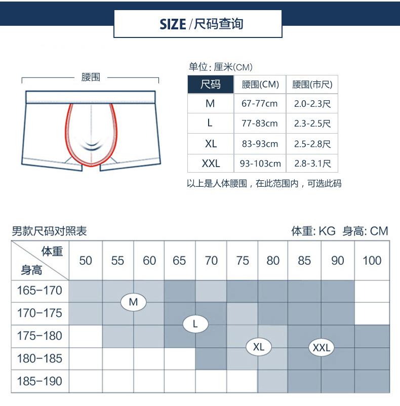 尺碼.jpg