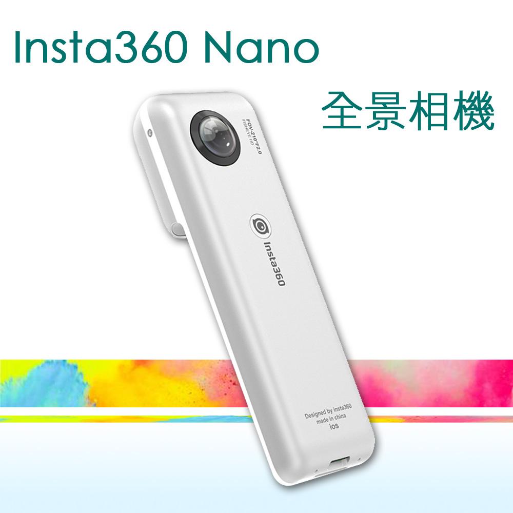 "INSTA 360 360° 全景相機 Nano 全景攝影機 VR相機 iPhone 6 6s plus 用""正經800"""