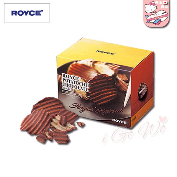 日本 ROYCE 巧克力 洋芋片巧克力 [標準風味]