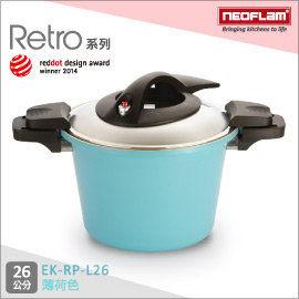 免運費 韓國NEOFLAM Retro系列 26cm陶瓷不沾低壓力鍋-薄荷色 EK-RP-L26(藍色公主鍋)