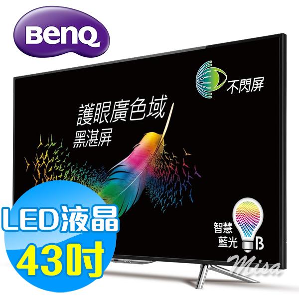 BenQ明基 43吋 43IW6500 LED液晶顯示器 液晶電視 (含視訊盒) 廣色域不閃屏