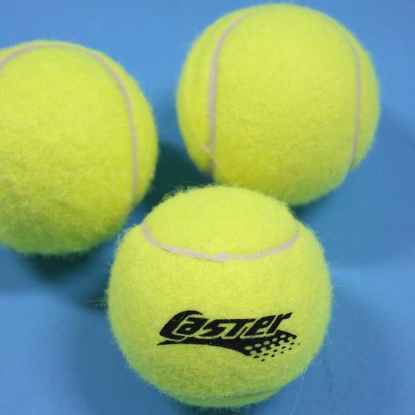 硬式練習網球 一般網球 硬式網球 壁球 毛毛球MIT製/一個入{定40}