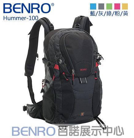 BENRO百諾 Hummer-100蜂鳥系列雙肩攝影背包(5色)(可放13吋筆電)