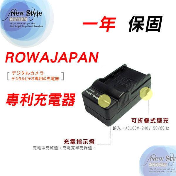 *╯新風尚潮流╭*ROWA JAPAN 數位相機快速充電器 專利多合一 無車充 BX1 BLN1 EX2 EX2