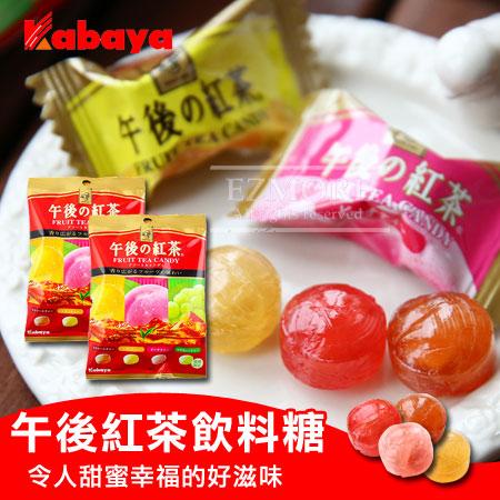 日本 Kabaya 卡巴 午後紅茶 綜合飲料糖 80g 茶飲糖 糖果 午後紅茶糖果【N101706】