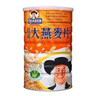 桂格大燕麥片 700g/瓶★愛康介護★