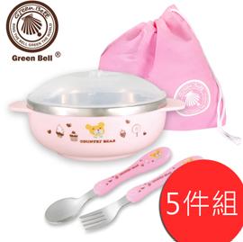 【悅兒樂婦幼用品?】GREEN BELL 鄉村熊兒童304不銹鋼餐具外出組-粉色