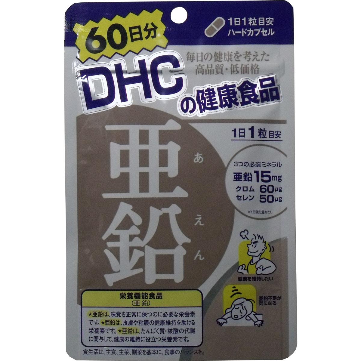 DHC 營養補給品 活力鋅元素 60日份(60粒)