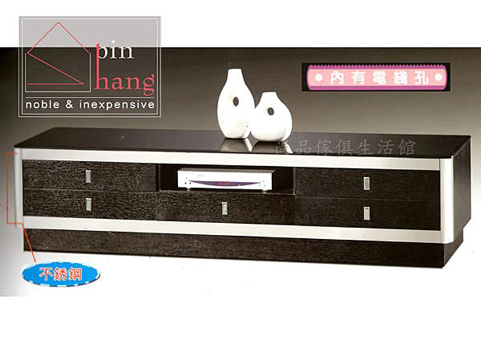 【尚品傢俱】SY-LTV-608 10mm強化黑油玻璃電視櫃(6.7尺)