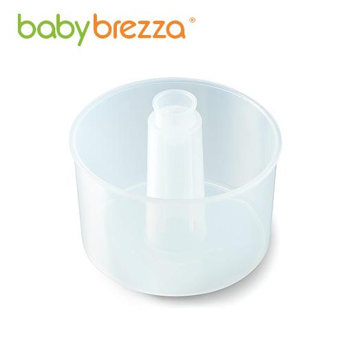 Baby Brezza - 副食品調理機專用蒸鍋