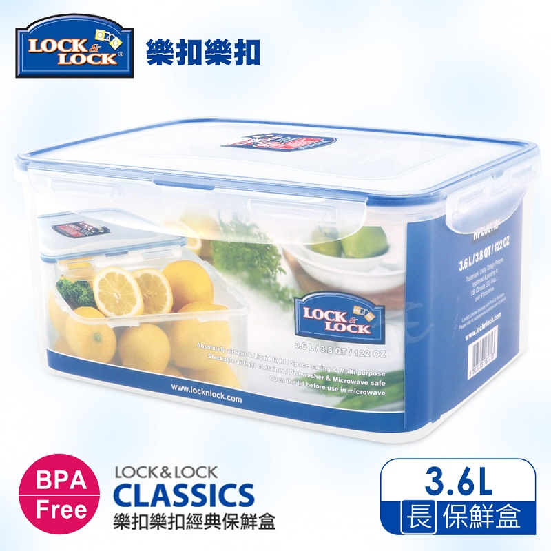 【樂扣樂扣】CLASSICS系列保鮮盒/長方形3.6L
