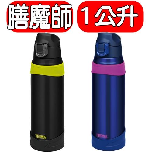 膳魔師【FHQ-1000】1000CC保溫瓶《運動型》