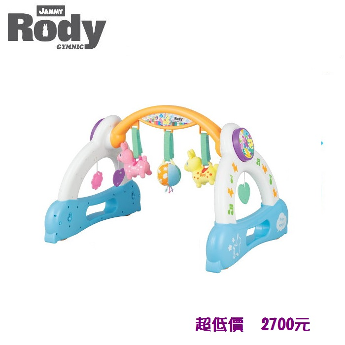 *美馨兒* RODY 多功能健步器-健力架[型號:6257] 2700元