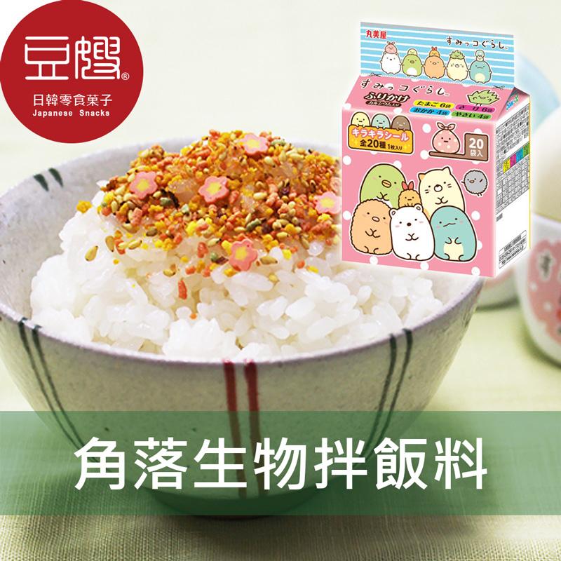 【豆嫂】日本飯友 丸美屋 角落生物拌飯料(附貼紙)(20入)