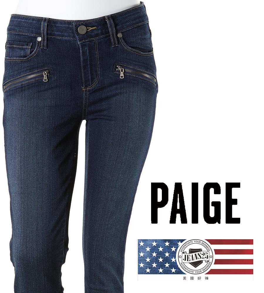 PAIGE JANE ZIP CROP系列 八分窄管褲 美國製造 現貨供應 無息分期【美國好褲】展示品特價出清 保證新品真品